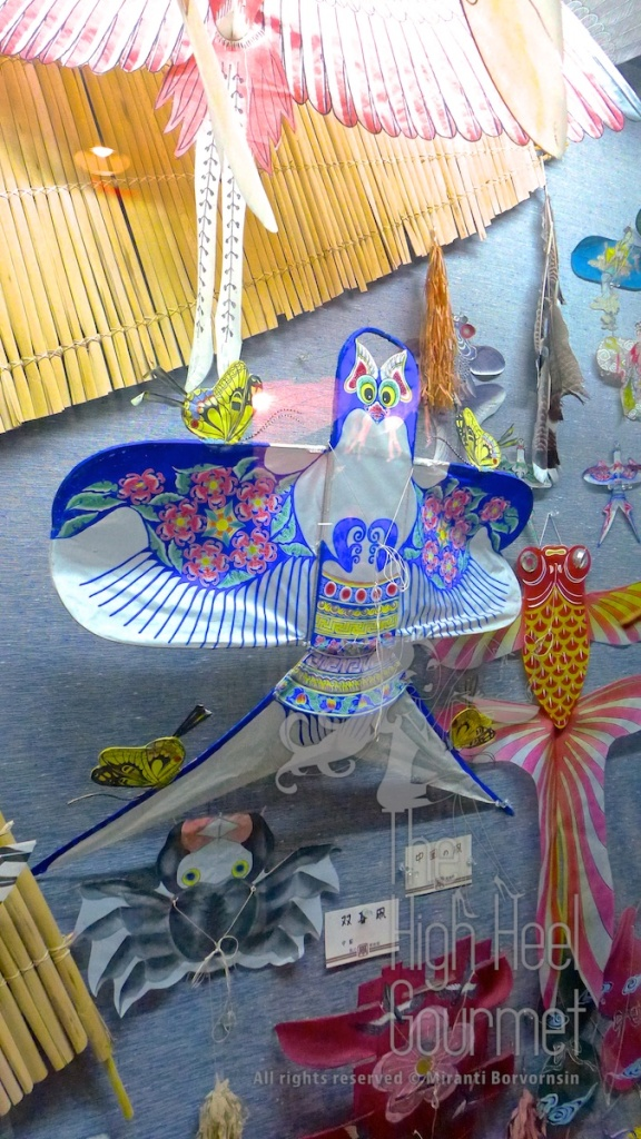 Kite Museum Nihombashi by The High Heel Gourmet 5
