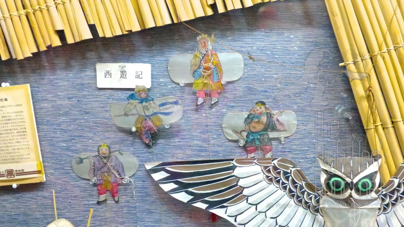 Kite Museum Nihombashi by The High Heel Gourmet 9