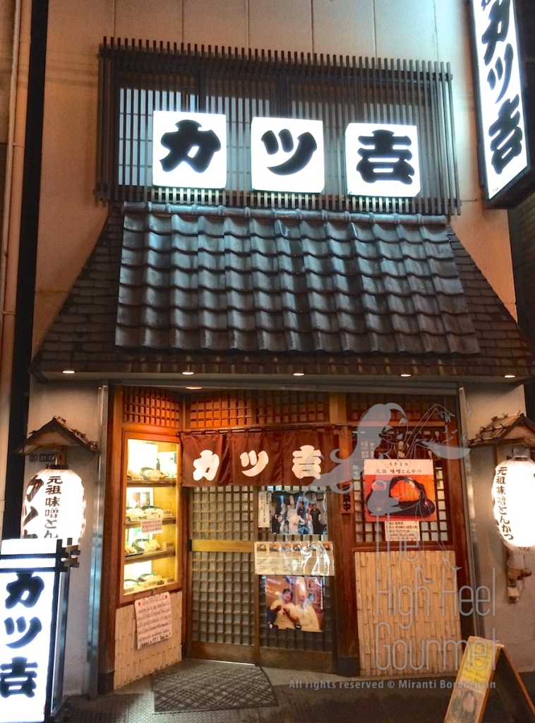 Katsukichi Asakusa by The High Heel Gourmet 1