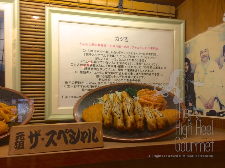 Katsukichi Asakusa by The High Heel Gourmet 16